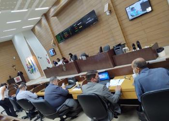 Foto: Divulgação/Câmara de Franca