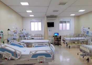 Foto: Divulgação/Secretaria Estadual de Saúde